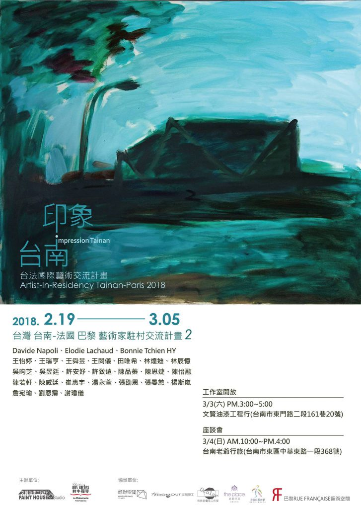 Impression, Tainan, Artist in Residency Tainan-Paris, Taiwan