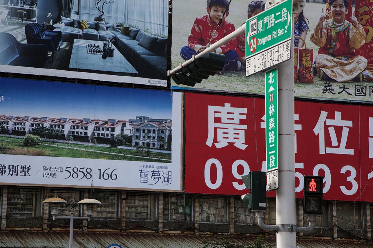 street photography tainan Taiwan
